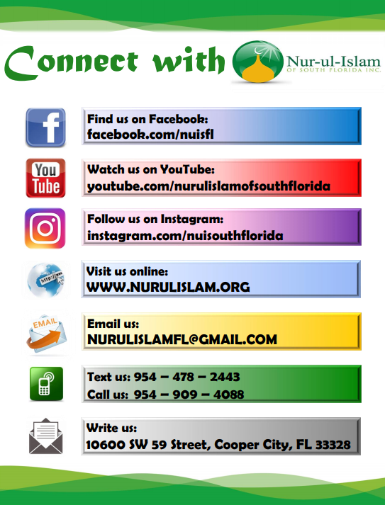 connect with nui sheet